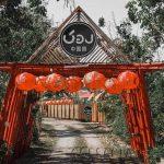 สถานที่ท่องเที่ยว อาณาจักรบ้อง หมู่บ้านจีน จังหวัดแพร่